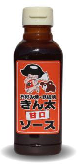 きん太の甘口ソース