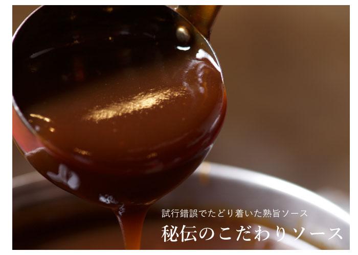 京都山城きん太のお好み焼き お試しセット